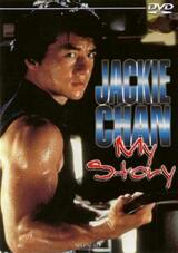Jackie Chan: My Story - Poster