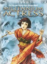 Millennium Actress - Poster