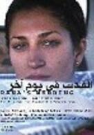 Rana's Wedding - Jerusalem another Day