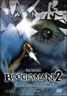 Boogey Man - Die Rückkehr