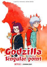 Основной постер аниме сериала Годзилла: Сингулярность