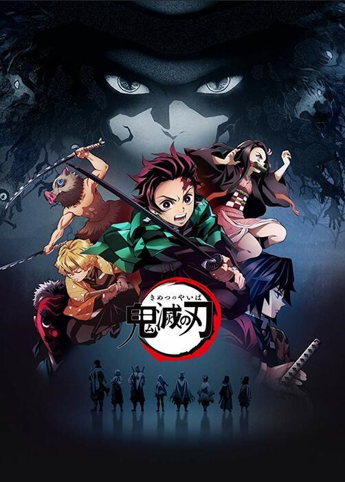 Demon Slayer, Demon Slayer - Staffel 1