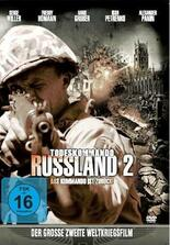 Todeskommando Russland 2