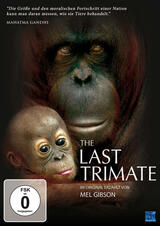 The Last Trimate - Poster