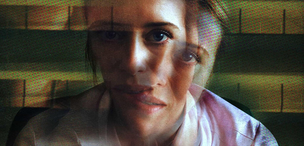 Claire Foy in Unsane