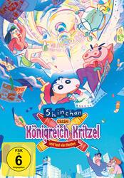 Shin Chan - Crash! Königreich Kritzel und fast vier Helden Poster