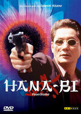 Hana-bi - Feuerblume - Poster