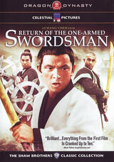 Return of the One-Armed Swordsman - Poster