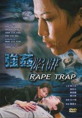 Rape Trap