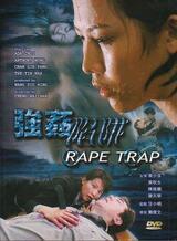 Rape Trap - Poster