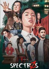 Spectros - Staffel 1 - Poster