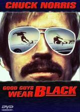 Black Tiger - Poster