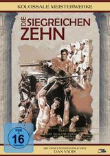 Die siegreichen Zehn - Poster