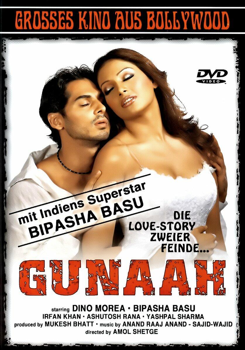 Gunaah