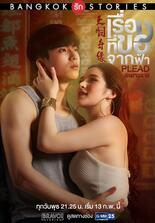 Bangkok Love Stories: Glaube