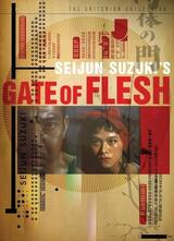 Gate Of Flesh - Poster