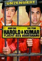 Harold & Kumar - Flucht aus Guantanamo
