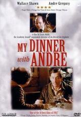 Mein Essen mit André - Poster