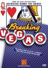 Breaking Vegas - Poster