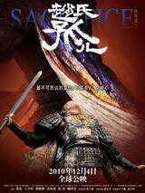 Wu Ji – Die Meister des Schwertes - Poster