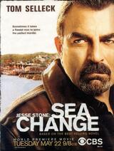 Jesse Stone: Alte Wunden - Poster