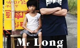 Mr. Long mit Chen Chang und Run-yin Bai - Bild 1