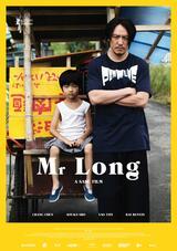 Mr. Long - Poster