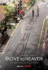 Move to Heaven