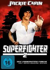 Superfighter 2 - Poster
