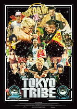 Tokyo Tribe - Poster