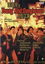 Young and Dangerous - Poster