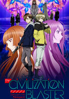Blast Of Tempest: The Civilisation Blaster