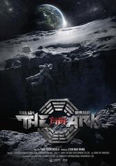 Iron Sky 3: The Ark