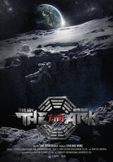 The Ark - An Iron Sky Story - Poster