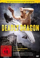 Deadly Dragon - Poster