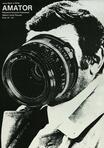 Der Filmamateur