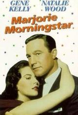 Die Liebe der Marjorie Morningstar - Poster