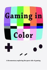 Gaming In Color - Poster