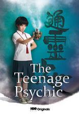 The Teenage Psychic