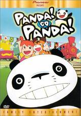 Die Abenteuer des kleinen Panda - Poster