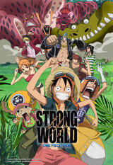 One Piece: Strong World - Poster
