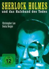 Sherlock Holmes und das Halsband des Todes - Poster