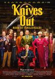 Knives out  mord ist familiensache hauptplakat 02