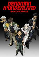 Deadman Wonderland - Poster