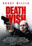 Death wish hauptplakat 02