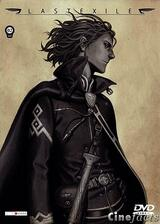 Last Exile - Poster