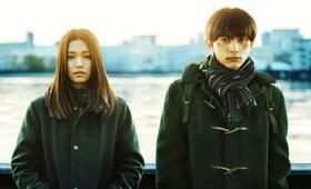 River's Edge mit Fumi Nikaidô und Ryô Yoshizawa - Bild 6