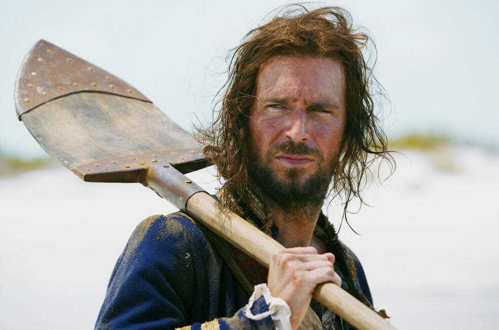 Pirates of the Caribbean - Fluch der Karibik 2 mit Jack Davenport
