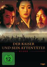 Der Kaiser und sein Attentäter - Poster