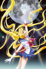 Sailor Moon Crystal - Poster